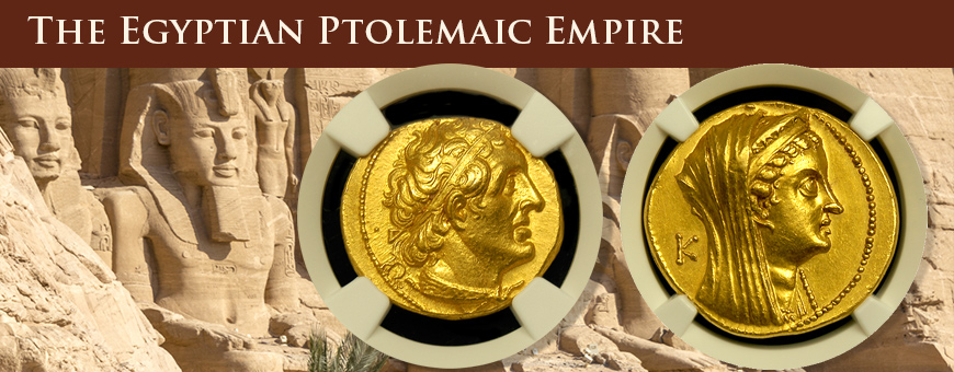 Egyptian Ptolemaic Kingdom Gold Coins